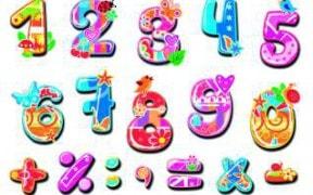 Буквы, цыфры