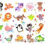 №295 Животные